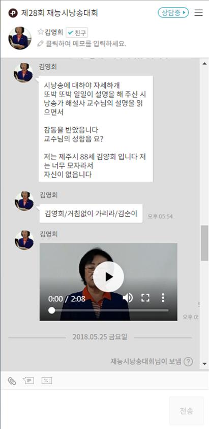 김영희.png