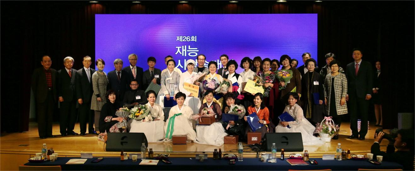 크기변환_제26회 재능시낭송대회 성인부 본선 단체사진.jpg